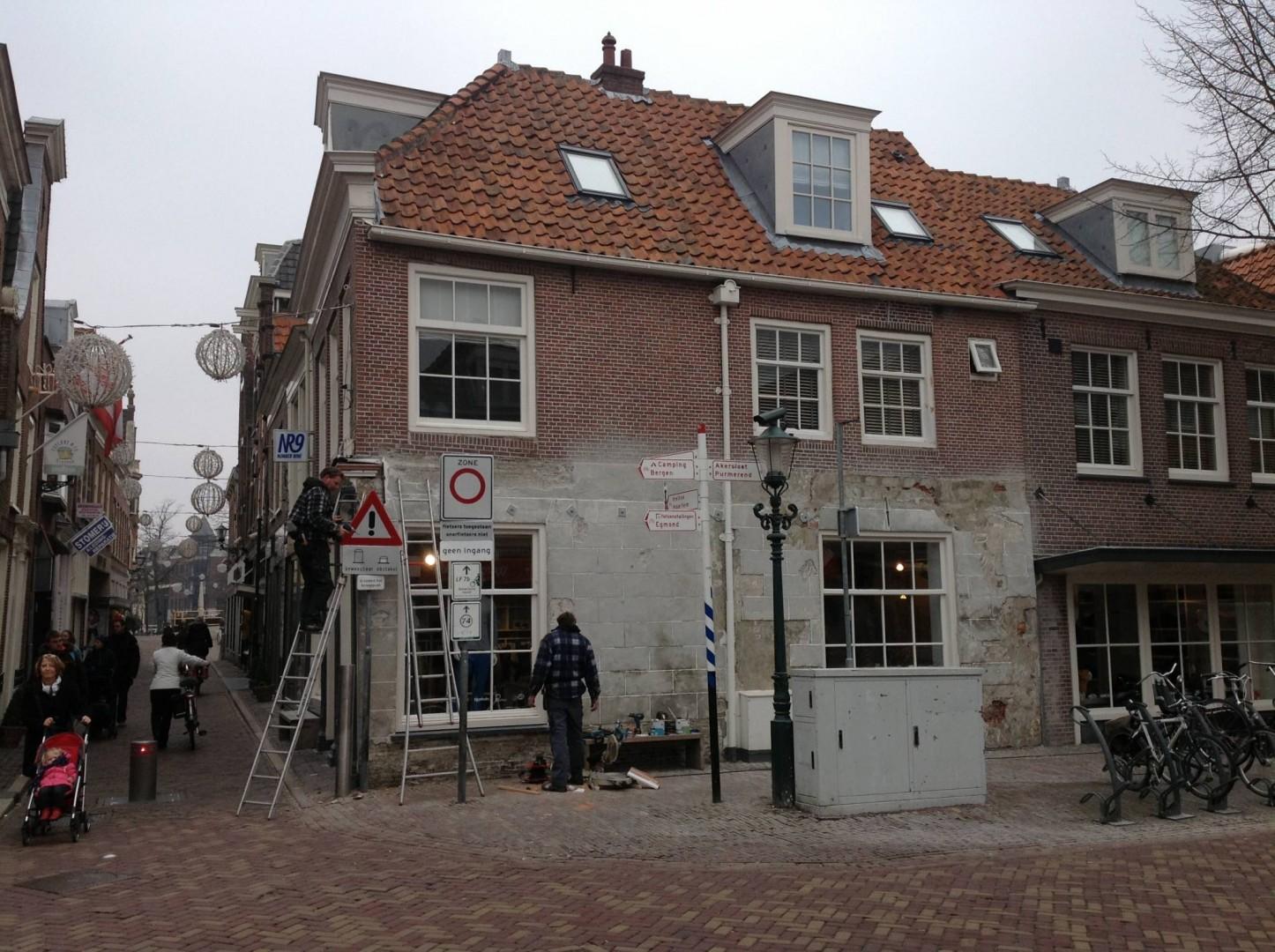 Laat 100 – Alkmaar
